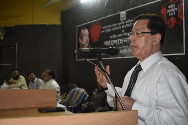 বাংলাদেশ স্বাধীন হয়েছে: শাবি ভিসি
