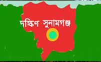 সিলেট এমসি কলেজে 'দক্ষিণ সুনামগঞ্জ ছাত্র কল্যাণ পরিষদ' গঠন