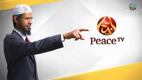 বাংলাদেশেও পিস টিভির সম্প্রচার বন্ধের সিদ্ধান্ত নিয়েছে সরকার