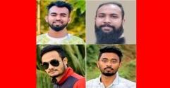 এমসি কলেজ ছাত্রাবাসে নববধূকে ধর্ষন:ডিএনএ টেস্টে ৪ ধর্ষকের প্রমাণ