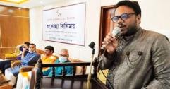 সুনামগঞ্জের উন্নয়নে একটি চক্র বারবার বাঁধা সৃষ্টি করছে:ইমন
