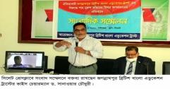 জগন্নাথপুর বিবি এডুকেশন ট্রাস্টের বিরুদ্ধে অপপ্রচারে লিপ্ত করিম