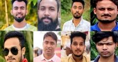 এমসি কলেজ হোস্টেলে নববধূকে গণধর্ষণ, ৮ জনের বিরুদ্ধে চার্জশীট
