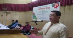 ছাত্রলীগের বিভিন্ন কর্মকাণ্ড নিয় 'শঙ্কিত' শাবি ভিসি অধ্যাপক ফরিদ