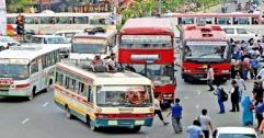 ১২-১৩ এপ্রিল দূরপাল্লার বাস চলবে না : জনপ্রশাসন প্রতিমন্ত্রী