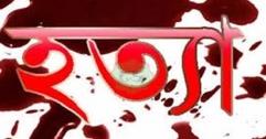 সিলেট নগরীর পীরমহল্লায় কুস্তি খেলতে অনিহায় কিশোরকে হত্যা