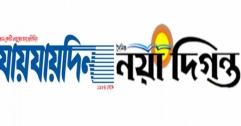 যায়যায়দিন ও নয়া দিগন্ত সম্পাদকের বিরুদ্ধে রাষ্ট্রদ্রোহ মামলা