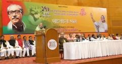 জিয়া ভোটের রাজনীতি ধ্বংস করেছেন: প্রধানমন্ত্রী