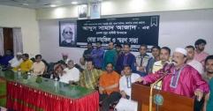 আব্দুস সামাদ আজাদ আজীবন বাঙালী জাতির মুক্তির কাজ করেছেন:কামরান