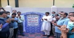 সুনামগঞ্জ পৌর পানি শোধনাগার উদ্বোধন করলেন পরিকল্পনামন্ত্রী